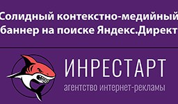 МКБ. Медийно-контекстный баннер на поиске в Яндекс.Директ.